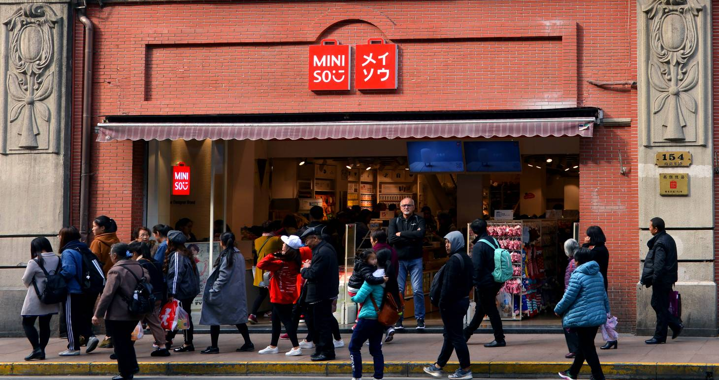 International retailers proceed cautiously with U.S. expansion ...